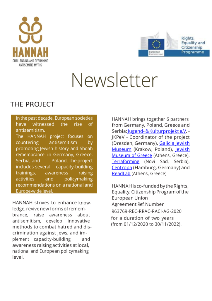 HANNAH-newsletter-No-1-ENGLISH-1_Page_1
