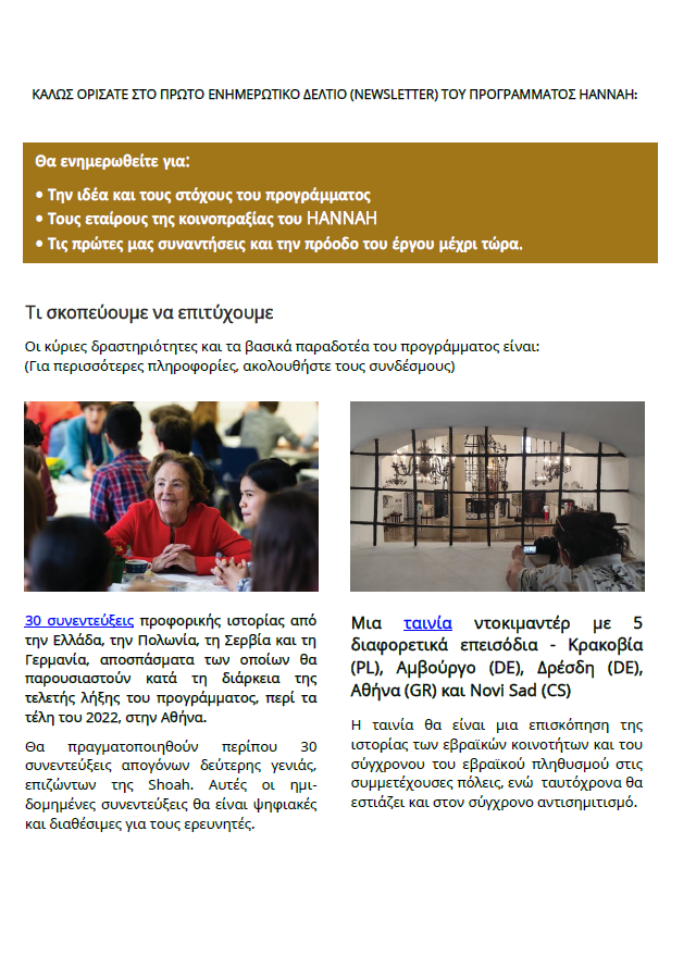 HANNAH-newsletter-No-1-ENGLISH-1_Page_2